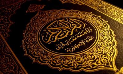 اخلاقِ قرآنى, سپاس نعمت, فروتنى و خاكسارى, پرهيز از بدگمانى, حُسن خُلق, صدق و راستى, رعايت حرمتها, شست و شوى روح, خودفراموشى و خدا فراموشى, امير نفس و اسير نفس