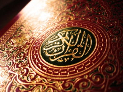 فضائل قرآن