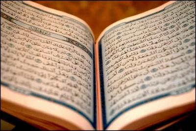 با قرآن آشنا شويم