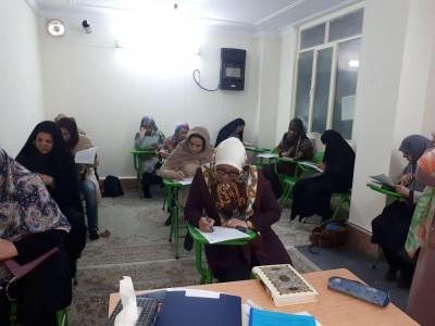 آزمون میان ترم دوره تخصصی  تدبر در قرآن  سطح ۱